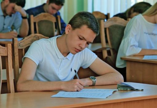 Egzaminy z języka polskiego